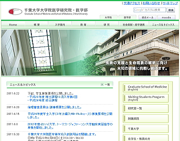 20110629chibadaiinohana.jpg