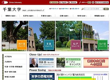 20110629chibadainishi.jpg