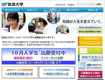 20110629housou.jpg