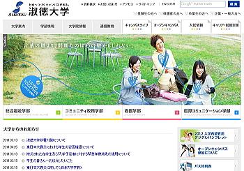 20110629syukutoku.jpg