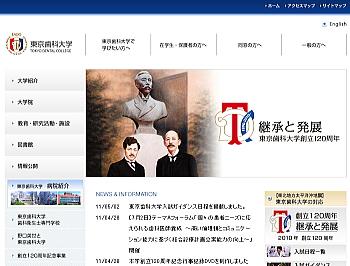 20110629tokyoshika.jpg